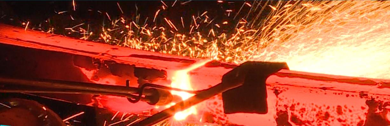 UNICA Steel